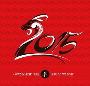 Chinese-Year-Goat